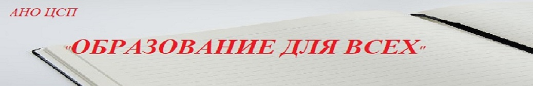 anocsp.ru